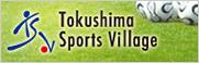 Tokushima Sports Village